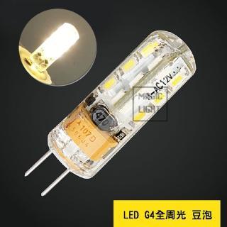 【光的魔法師 Magic Light】G4 LED豆泡12V 五入裝  高亮低壓燈泡(全周光燈泡)