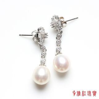 【寶石方塊】粉白珠圓天然珍珠耳環-925銀飾