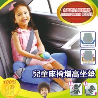 【親親】兒童座椅增高墊(7色可選)