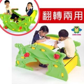 【親親Ching Ching】樹葉兩用桌椅 FU-17