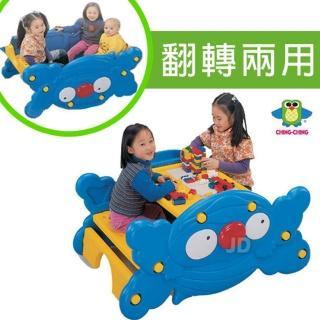 【親親Ching Ching】兩用桌椅 FU-01