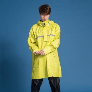 【OutPerform雨衣】頂峰360度全方位太空背包雨衣-短版-單上衣不含褲(機車雨衣、戶外雨衣)