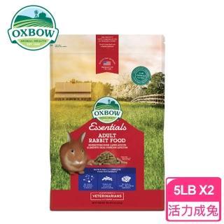 【美國Oxbow】活力成兔飼料 2.25kg(2包)