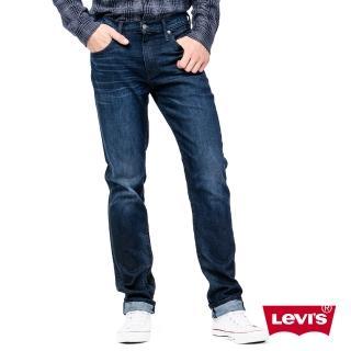 【Levis】511  MOTION 彈力科技丹寧褲