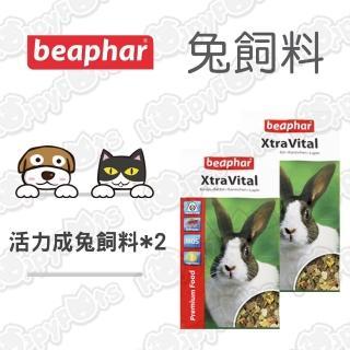 【樂透beaphar】超級活力成兔飼料2.5kg(2包)