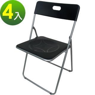 【美佳居】高背折疊椅/餐椅/休閒椅/摺疊椅/戶外椅-黑色(4入/組)