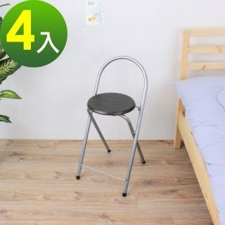 【E-Style】鋼管高背(木製椅座)折疊-吧台椅/吧檯椅/高腳椅-深胡桃木色(4入/組)