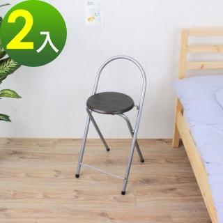 【E-Style】鋼管高背(木製椅座)折疊-吧台椅/吧檯椅/高腳椅-深胡桃木色(2入/組)