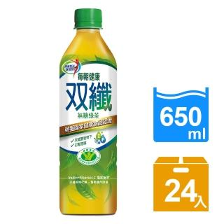 【御茶園】每朝健康雙纖綠茶 650ml(1箱/24入)