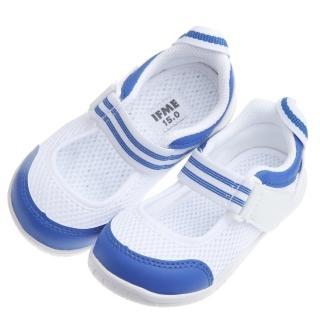 【布布童鞋】日本IFME夏日藍白透氣網布機能室內鞋(PBS396B)