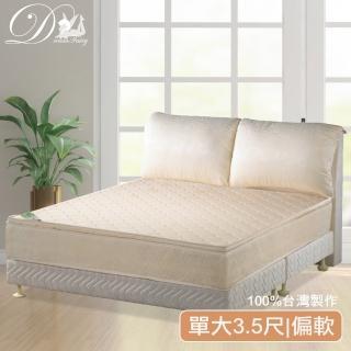 【睡夢精靈】森林系 常春藤白金級乳膠三線獨立筒床墊(單人加大3.5尺)