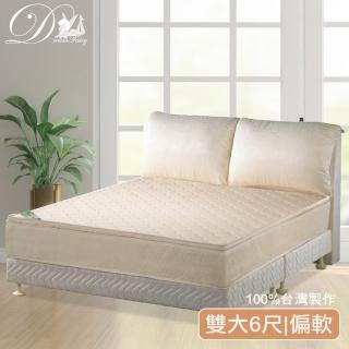 【睡夢精靈】森林系 常春藤白金級乳膠三線獨立筒床墊(雙人加大6尺)