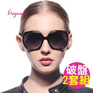 【MEGASOL】寶麗萊UV400防眩偏光手工太陽眼鏡(Dior設計師款-MS246-2茶色系秒殺二套)