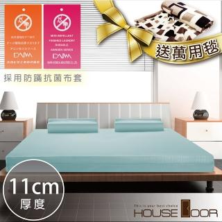 【House Door】日本防蹣抗菌11cm竹炭波浪記憶床墊(雙人5尺)