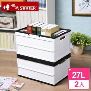 【樹德SHUTER】代代木折疊收納籃27L_2入(搶)