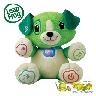 【LeapFrog】我的寶貝狗-SCOUT(綠)