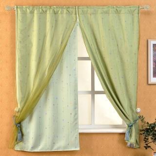 【芸佳】和風珠球綠遮光窗簾(140*160cm)