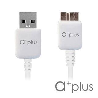 【a+plus】USB3.0 micro 數據傳輸 / 充電線(ACB-U30MB)