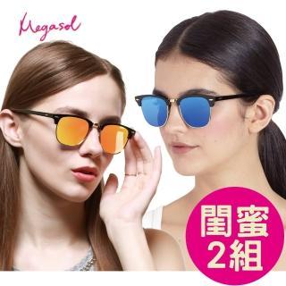 【MEGASOL】寶麗萊UV400防眩偏光太陽眼鏡(Dior設計師款-秒殺情侶二套組-MS3016-2)