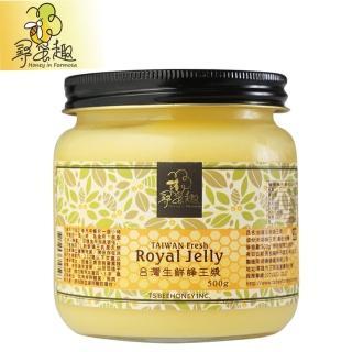 【尋蜜趣】台灣生鮮蜂王漿(500g/罐)