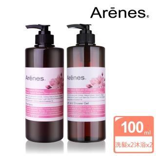 【Arenes】櫻花香氛植萃洗沐組(共4瓶)