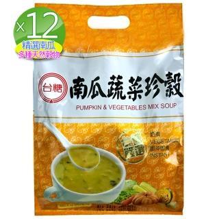 【台糖優食 整箱送到家】南瓜蔬菜珍穀12袋/箱(12包/袋 22g/包)