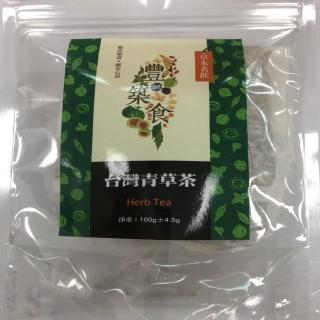 【義昌生技】古早味青草茶/100g(青草茶)