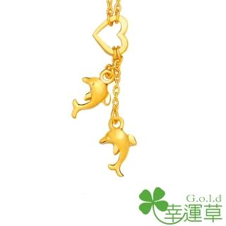 【幸運草clover gold】閃耀幸福 黃金 鎖骨鍊墜