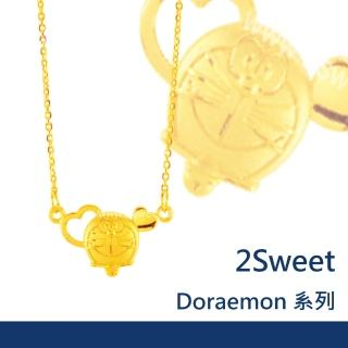 【甜蜜約定2sweet-NC-412】純金鎖骨項鍊-約重1.10錢(純金鎖骨練)