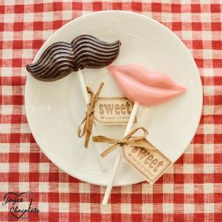 【JOYCE巧克力工房】鬍子&嘴唇巧克力(婚禮小物  10枝入/組)