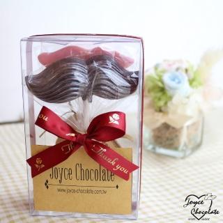 【JOYCE巧克力工房】鬍子x嘴唇甜蜜小禮盒(58g/盒)