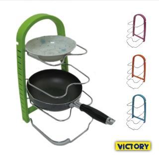 【VICTORY】鍋具碗盤收納整理架#1132014(2入)