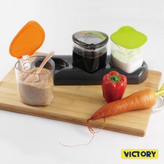 【VICTORY】350ml簡約風味調味盒#1131004