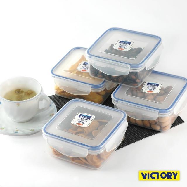 【VICTORY】550ml方形扣式食物密封保鮮盒#1126018(4入)