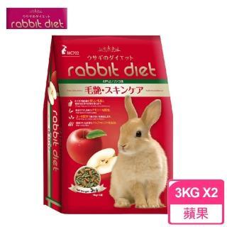 【Rabbit Diet】愛兔窈窕美味餐-MC702蘋果3kg(2包)