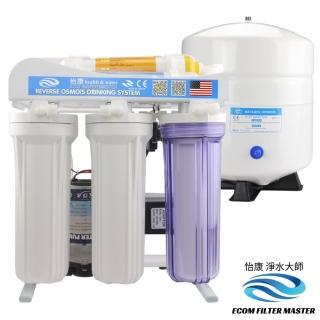 【怡康】單純麥飯石六道櫥下型 RO淨水機(RO630)