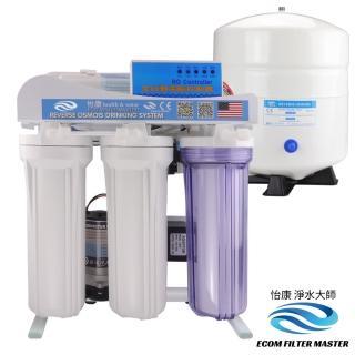 【怡康】微電腦五道櫥下型 RO淨水機(ROAC540)