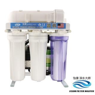 【怡康】淨水大師五道櫥下型 RO淨水機(RO560)