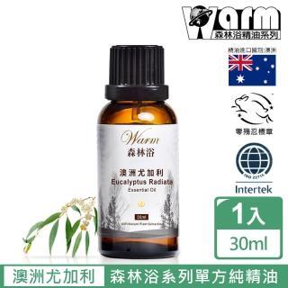 【Warm】森林浴單方純精油30ml(澳洲尤加利)