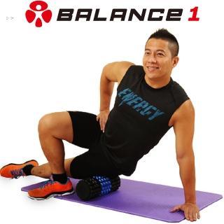 【BALANCE 1】瑜珈滾輪-更換式冷熱敷袋(台灣製造-專利證書)