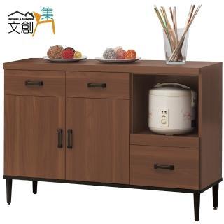 【文創集】摩斯  工業風4尺收納餐櫃