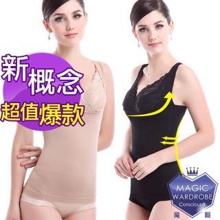 【最新爆款熱銷魔櫃MAGIC WARDROBE】日本熱銷收腹塑腰美背蕾絲托胸背心(塑身衣瘦身衣塑身背心)