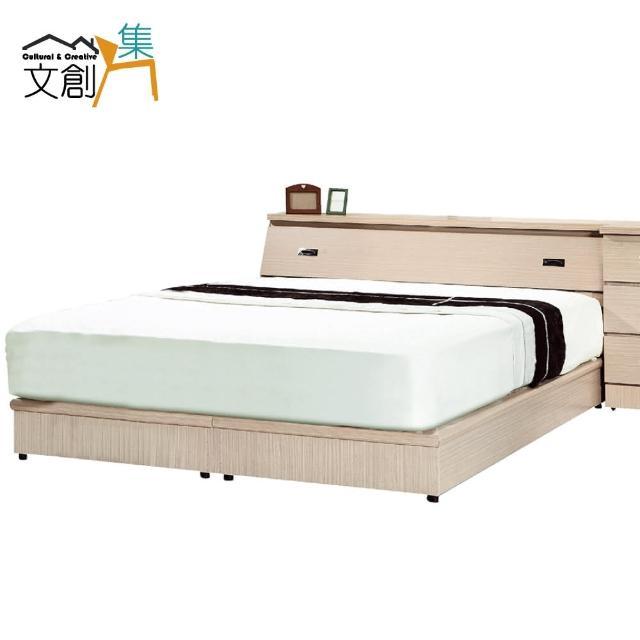 【文創集】羅格絲  時尚3.5尺二件式床台組合(床頭箱+床底不含床墊)