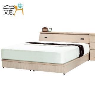 【文創集】羅格絲  時尚3.5尺床頭箱