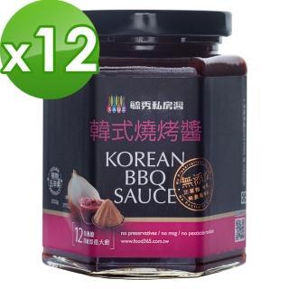 【毓秀私房醬】韓式醬12罐組(250g/罐)