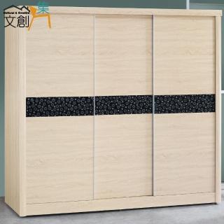 【文創集】吉可斯  淺木紋7x7尺推門衣櫃(多重收納空間+吊桿x4)