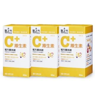 【台塑生醫醫之方】維生素C複方膜衣錠60錠/瓶(3瓶/組)