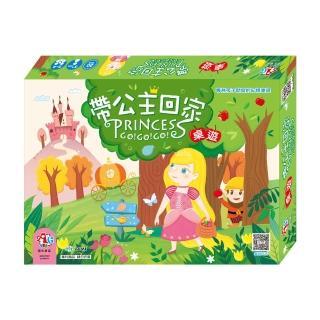 【世一】桌上遊戲 - 帶公主回家(Priness Go!Go!Go!)