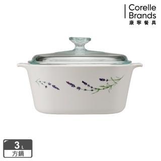 【美國康寧 Corningware】3L方形康寧鍋-薰衣草園
