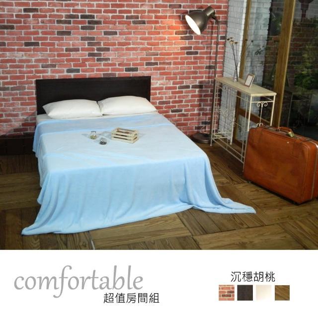 【時尚屋】艾麗卡床片型2件房間組-床片+床底-四色可選(1WG5-21W)